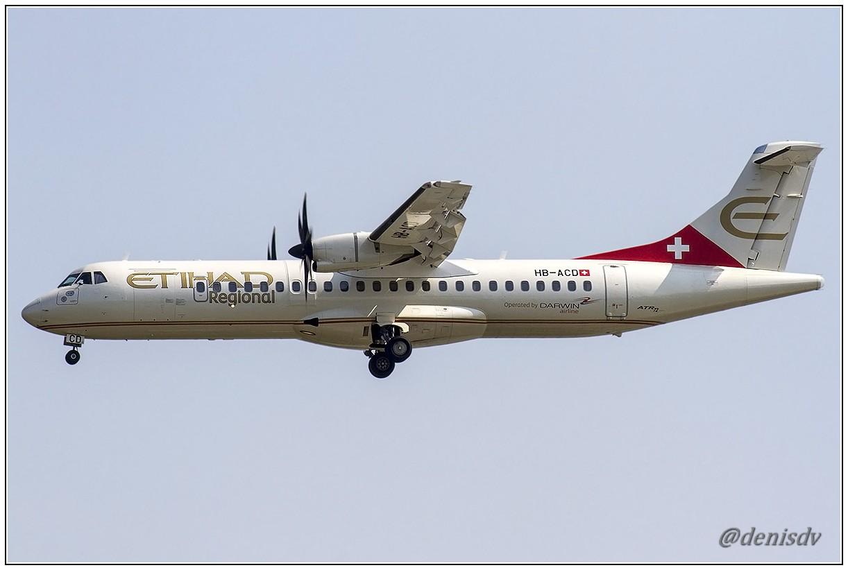 Etihad Regional (Darwin Airline) ATR ATR-72-500 (ATR-72-212A) HB-ACD (cn 668)