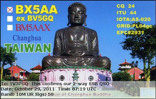 BX5AA_29102011_0719_10m_SSB