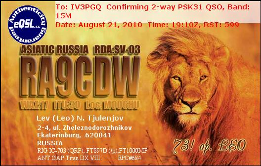 RA9CDW_21082010_1910_15m_PSK31