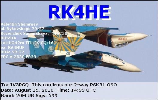 RK4HE_15082010_1433_20m_PSK31