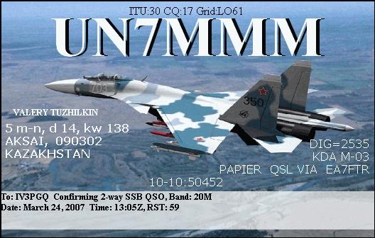 TFM2MMM58117
