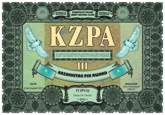 IV3PGQ-KZPA-III
