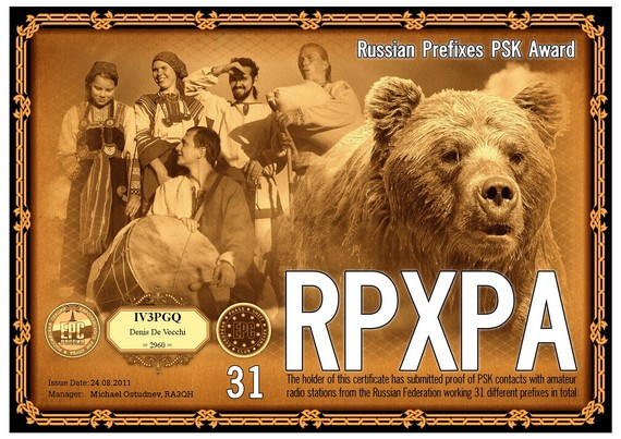 IV3PGQ-RPXPA-31