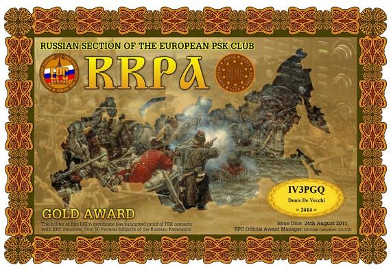 IV3PGQ-RRPA-GOLD
